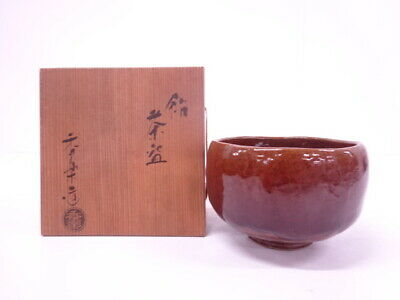 4257760: Japanese Tea Ceremony Caramel Glaze Tea Bowl / Chawan