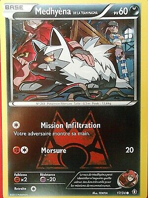 CARTE POKEMON MEDHYENA 60 PV HOLOREVERSE - COLLECTOR DOUBLE DANGER AQUA vs MAGMA