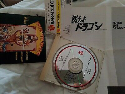 Bruce Lee Cd enter the dragon japanese with obi and inserts