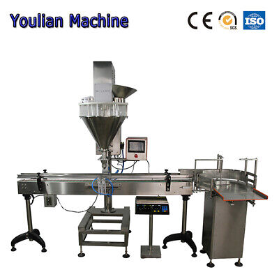 5-5000g Automatic Powder Filling Machine For Milk,Coffee, Monosodium Glutamate