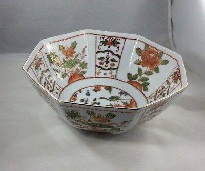 Vintage Hand 8.5 Inch Hand Painted Porcelain Bowl Gold Rim And Gold Accents