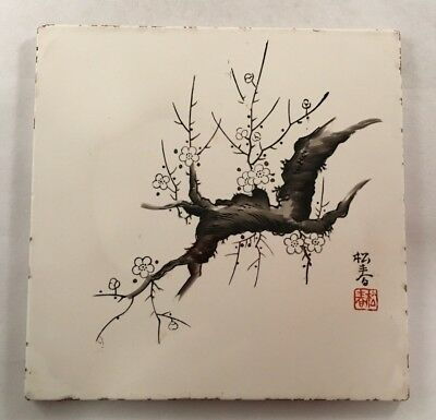 Antique Chinese Porcelain Landscape Tile Signed Asian China Or Japanese Japan