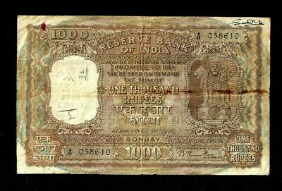 Reserve Bank of India 1000 1,000 Rupees, ND (1954-1957) Bombay, Rare type, Note