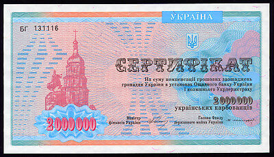 1,000,000 P-91a UKRAINE 1 Million Karbovantsiv UNC World Currency 1992