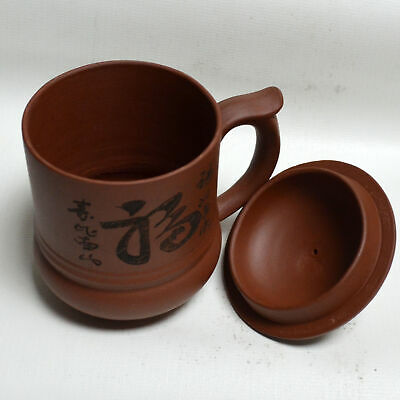 chinese Yixing Purple Sand Clay Tea Cup 200ml Teacups Handle Lip mugs 福 blessing