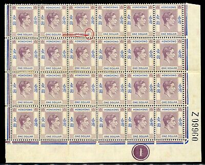 1940 Hong Kong KGVI  $1 stamps in Plate Blk of 24 Mint mainly MNH U/M + Variety