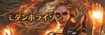 Magic: The Gathering Modern Horizon Booster Pack Japanese Version 36 From japan
