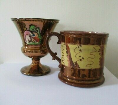 Antique early 19th century Copper Lustre Ware Sunderland large Tankard & goblet