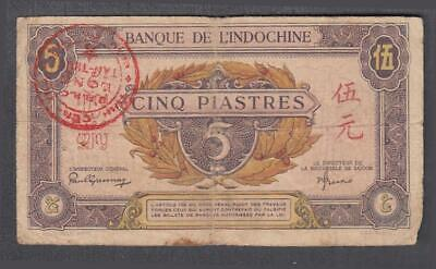 French Indochina 5 Piastres Banknote P-63 ND-1942 w/handstamped Lang Tan Thuy
