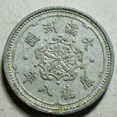 China Manchukuo 1941 1 fen