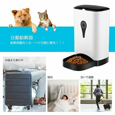 Smart Automatic Pet Feeder With Wireless Camera for Dog & Cat App Controlled BI