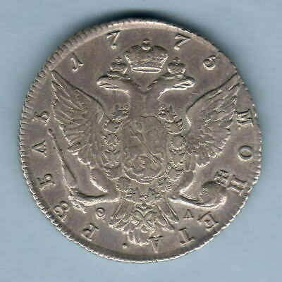 Russia. 1775 - CHb OA Rouble.. Catherine 11.. gVF - Trace Lustre