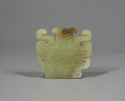 Chinese old yellow jade carved beast mask figure lucky pendant