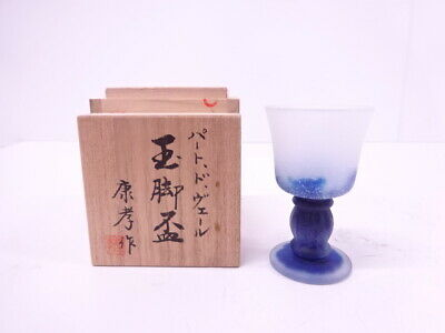 4254838: Japanese Glass Footed Sake Cup / Artisan Work