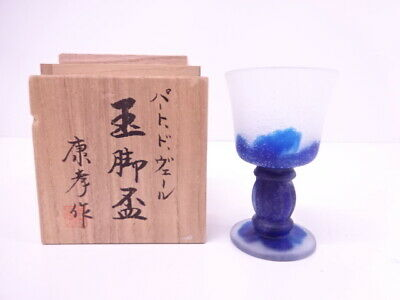 4254854: Japanese Glass Footed Sake Cup / Artisan Work