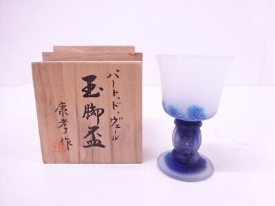 4254846: Japanese Glass Footed Sake Cup / Artisan Work