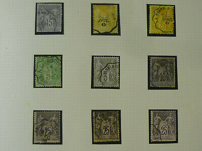 France 1876-1878 P&C collection of Convoyeurs cancellations 39 stamps