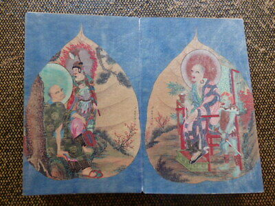 Antique Japanese Folding Book of 16 Signed Pictures