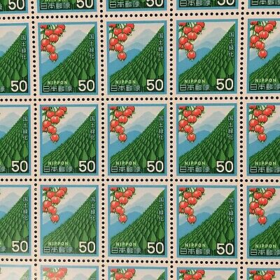 Japanese Stamp Sheet National Land Afforestation Promotion, 1980, 100 Stamps