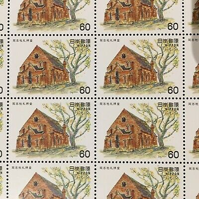 Japanese Stamp Sheet Modern Architecture Series 2 School Chapel 1981, 20 Stamps