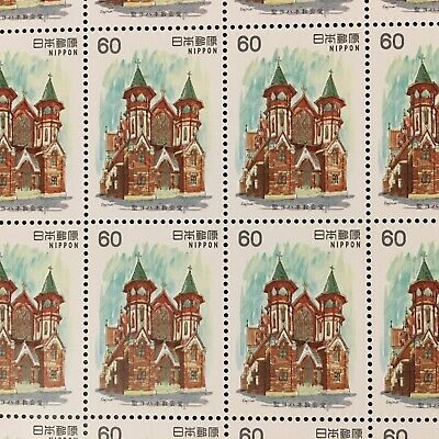 Japanese Stamp Sheet Modern Architecture Series 3 Church 1982, 20 Stamps