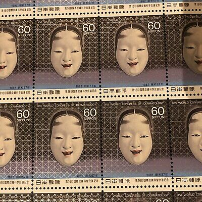 Japanese Stamp Sheet 16th World Congress of Dermatology 1982, 20 Stamps