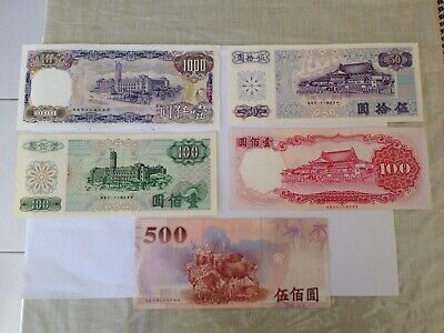 Various Circulated New Taiwan Dollar Bank Notes. Ideal For Collection.