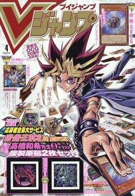 V Jump April 2019 with Yu-Gi-Oh Card, DB Sticker [Magazine] Japan import