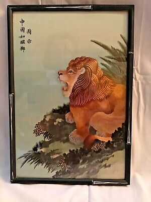 Vintage Antique CHINESE EMBROIDERY ART silk ROARING LION Calligraphy