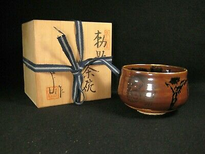 Vintage Japanese Tea Ceremony Ceramic Chawan Tea Bowl W/ Presentation Box
