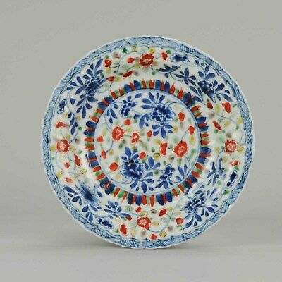 Antique Rare Famille Verte 18th century Chinese Porcelain Yu Marked [:z...