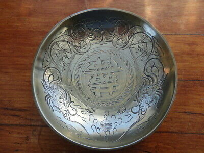 Vintage Chinese Brass Deeply Engraved Two Dragons Bowl