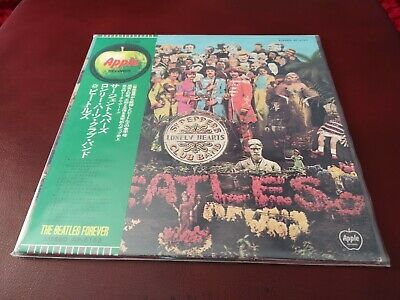 The Beatles Japanese  Sgt Peppers lonely hearts club band