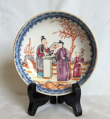 18th CENTURY CHINESE FAMILLE ROSE SAUCER DISH