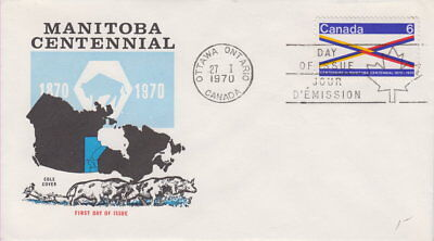 Canada #505 6¢ Manitoba Centennial On Cole Cachet First Day Cover