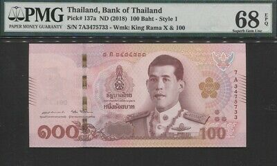 THAILAND 100 Baht Banknote World Paper Money UNC Currency p-New 2018 King Maha