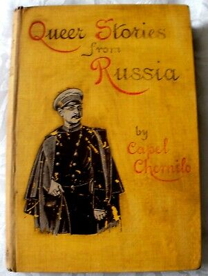 """""""Queer Stories from Russia""""  Capel Chernilo, rare First Edition"""