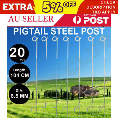 NEW 20x Tread In Pigtail Steel Post Posts Electric Fence Pig Tail Strip Graze AU