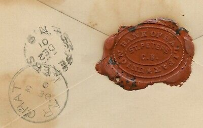 Canada Cover 1901 with  4 QV numeral issues; fantastic Bank of Halifax wax seal