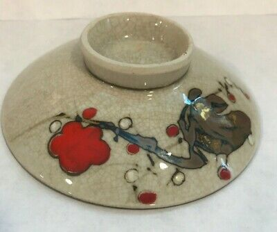 Vintage Japanese Small Bowl Tea Trinket Tray Gold Red Floral Abstract MCM FH 2