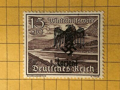 Germany FRANCE (Lorient) WWII-GERMAN OCC.  15+10 Rpf.  MH OG  Priv. Issue /s7