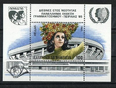 Greece  Bunches, Greece 1985 Bl. 5** (Mi. 1602) MNH Grece Griechenland Grecia !!