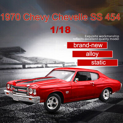 1:18 Muscle Car 1970 Chevy Chevelle SS 454 Diecast Car Model Collection by Ertl