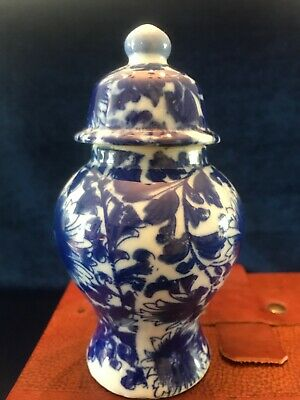 """Vintage Asian Blue And White 6 1/2"""" Tall Temple Jar, Chinese Lidded Jar EUC"""