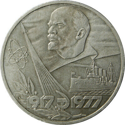 1 Ruble Coin Ussr 1977 Cccp 60Th Anniversary Of The October Revolution