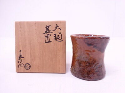 4255190: Japanese Tea Ceremony Ohi Ware Lid Rest By Choami Ohi / Caramel Glaze F