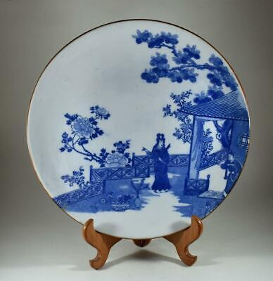 Antique Large Signed Japanese Arita Blue & White Porcelain Charger Plate
