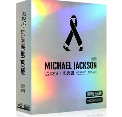 Michael Jackson Box Set 10 CD+5 DVD RARE Brand New 2018 No Promo Bad Thriller MJ