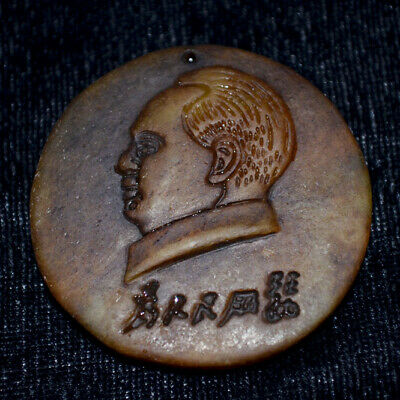 Natural old jade hand carving chinese leader Chairman Mao Portrait pendant 为人民服务