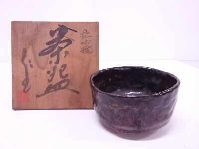 4292643: Japanese Tea Ceremony Ryukyu Ware Tea Bowl / Yohen Chawan